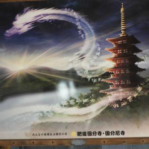 「熊野宮 熊野坐神社」再び
