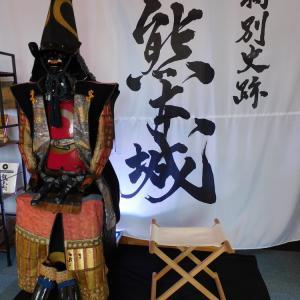 熊本城天守に登ったら