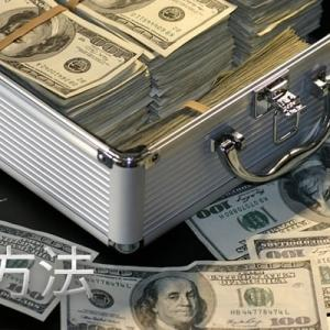オンラインカジノからの出金方法と注意点まとめ