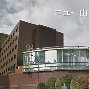 日本国内で合法的に運営されているカジノ施設「ニュー山王ホテル」で遊ぶ方法は?