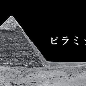ピラミッド法(ダランベール法)ならカジノで勝てる?使えるゲームや使い方を解説!