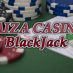 パイザカジノのブラックジャック一覧 ライブ・テーブル別におすすめも紹介!