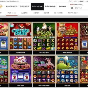 パイザカジノのおすすめスロット3選&ゲーム一覧まとめ