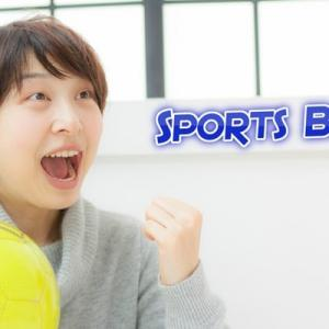 スポーツベットは入金不用ボーナスがあるサイトで始めよう!おすすめをピックアップ!
