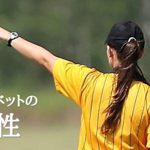 スポーツベットは日本だと違法?逮捕されない?法律的にどうなのか解説!