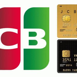 JCBカード対応のオンラインカジノは?おすすめはここ!