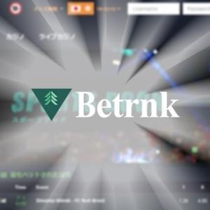 ベットランク(Betrnk) 新興オンラインカジノの違法性・信頼性を調べてみた