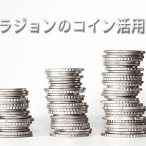 ベラジョンカジノのコインとは?使い方・貯め方や交換アイテムを紹介!