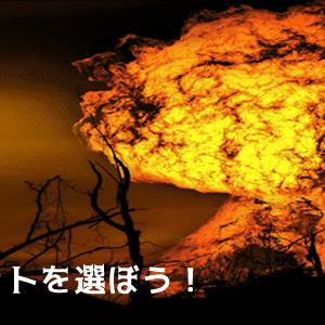爆発力のあるオンカジのスロットとは?遊べるおすすめオンカジも紹介!
