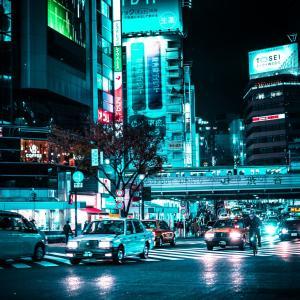 渋谷の出会いスポット13選 人気の相席ラウンジや街コンまで徹底解説