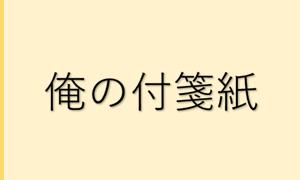 注目の女優、堀田真由さんとは?