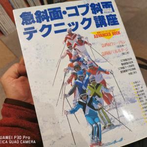 昭和63年発行のこんなハウツー本を買ってきた 110円也