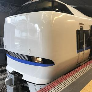 飛行機と鉄道の旅行記3日目~前半~