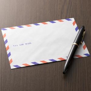 【アハ体験】アンジェラ・アキの「手紙」に隠された謎