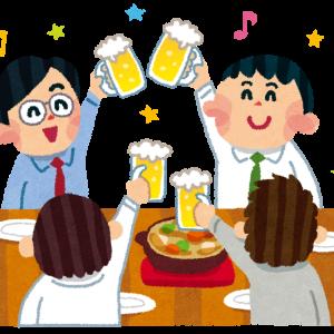 【新卒必見】会社の飲み会でのマナー教えます(ホワイト企業の体験談)