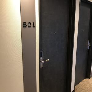 駅近、サービス、機能性抜群の客室「ホテル法華クラブ浅草」に宿泊しました。