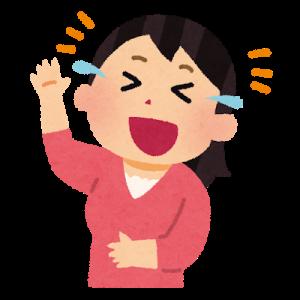 英語の聴きとり練習、ビッグバン★セオリーは最高のコメディ