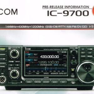 IC-9700 ファームアップ