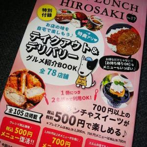 【1コインランチ】カレーちゃんぽんセット