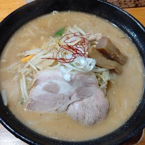 【ラーメンラリー41軒目】味噌拉麺