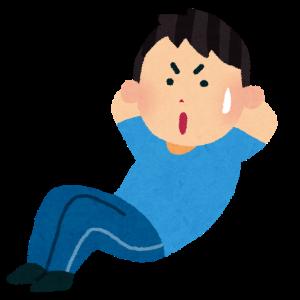 腹筋はタダ同然で自信をもたらす④☆彡自分のBMIを把握しておく!!