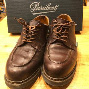 スーツの靴選びに迷ったらパラブーツのシャンボードがおすすめ!!