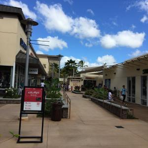 Waikele Premium Outlets ワイケレ プレミアム アウトレット