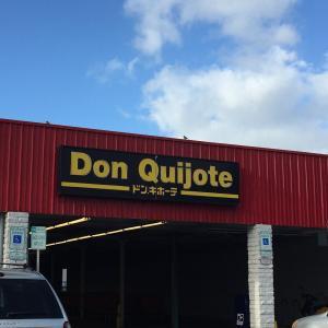 【ハワイ】ドン・キホーテ パールシティー店