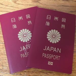 【アメリカ】パスポートの更新に行ってきた【ワシントンD.C.】