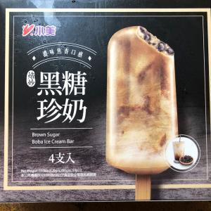 """在米日本人の間で人気の""""ボバアイス""""を食べてみた"""