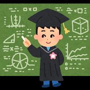 (算数)「うちの子、天才?」→「あれ?(´д`)...」の年齢はいつごろ?