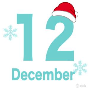 december調子はどうだいの歌詞やコードはこちら!!