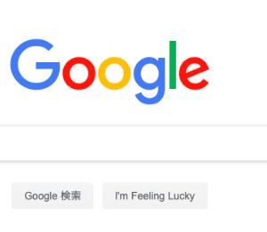 記事を更新してもタイトルがグーグルに認知されないのはなぜ!?