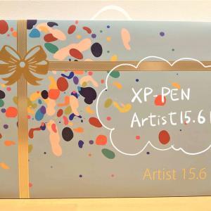 【クリスマスプレゼント】XP-Pen Artist15.6proが届きました!!