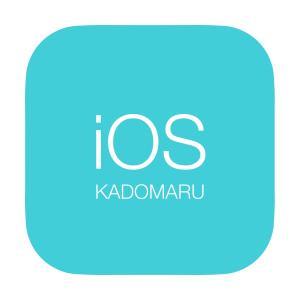 iOSな角丸アイコン イラストレーターデータ