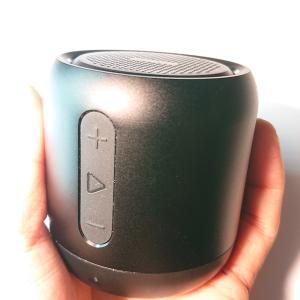 Anker アンカー SoundCore mini サウンドコア ミニ 小さくてもパワフル! 15時間連続再生可能 レビュー