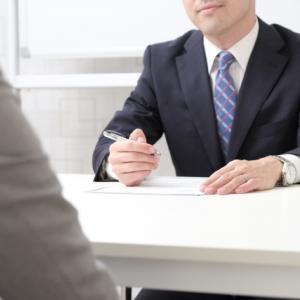 転職面接では相手の目を見て話さなくても良い【転職面接のコツ】