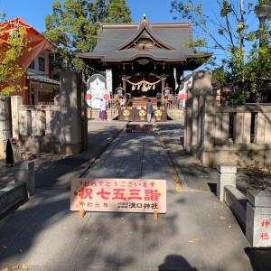 川崎市 溝口神社