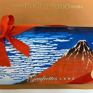 外国人にウケそうなお菓子  富士山も北斎も好きなんだよな