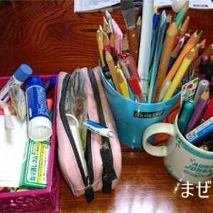 娘の机の引き出しを整理する