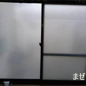 100均のガラスシートで出窓のイメージチェンジ