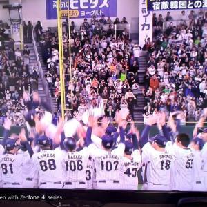 日本優勝!P-12
