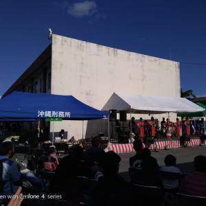 沖縄刑務所「矯正展」