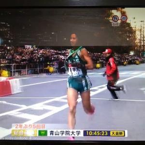 沖縄の「箱根駅伝」