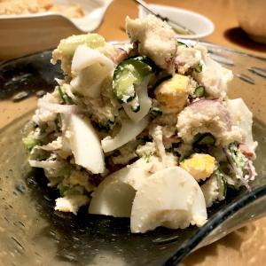 糖質オフ 太りにくい体質になるしっとりポテサラ風サラダ