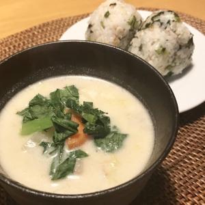 たんぱく質豊富な無調整豆乳で根菜たっぷり和風豆乳スープ