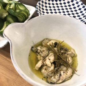 低温調理で作るオイル漬け 固くならない牡蠣のコンフィ
