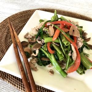旬の食材を食べよう 10分でできる空芯菜と豚肉のエスニック炒め