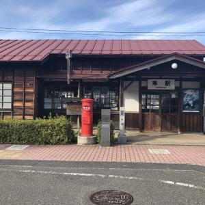 隼駅周辺のおすすめスポット3選