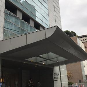 「都市センターホテル」高層階確約で東京スカイツリーも見られる!